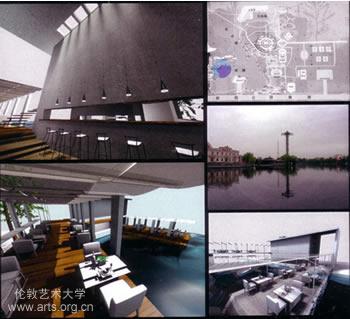 申请经验谈——陈琨(切尔西艺术与设计学院·室内与空间设计硕士专业)