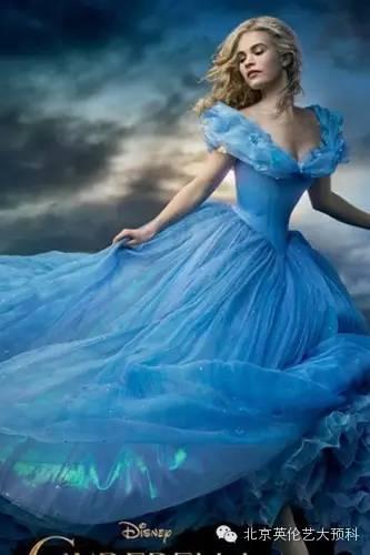 灰姑娘经典的蓝裙子