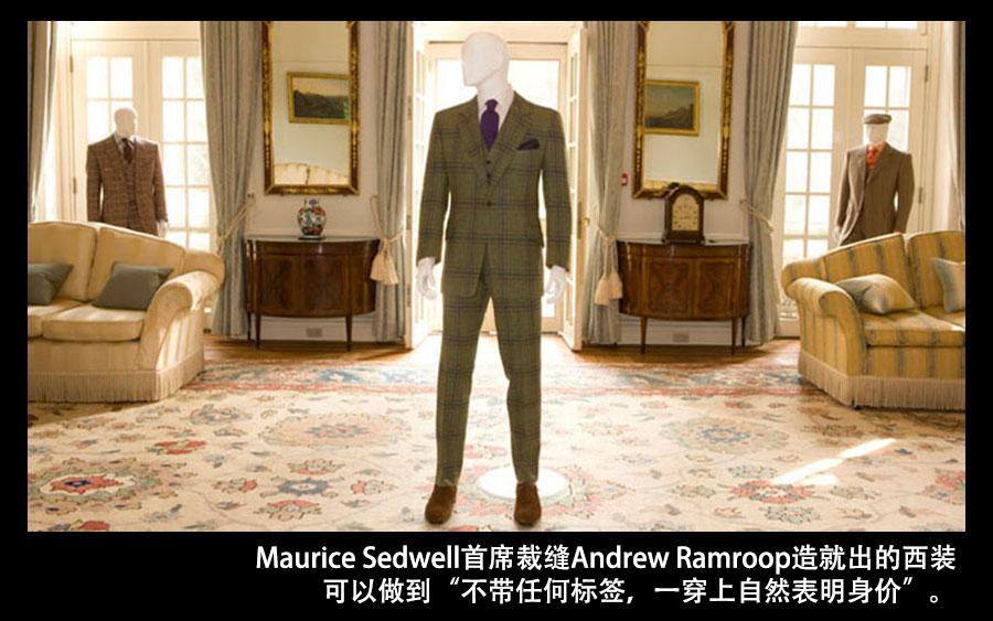著名裁缝师:Andrew Ramroop 安德鲁·兰姆鲁普