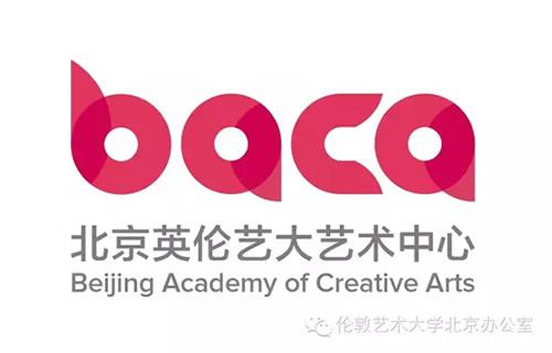 BACA 暑期公益活动 火热报名中