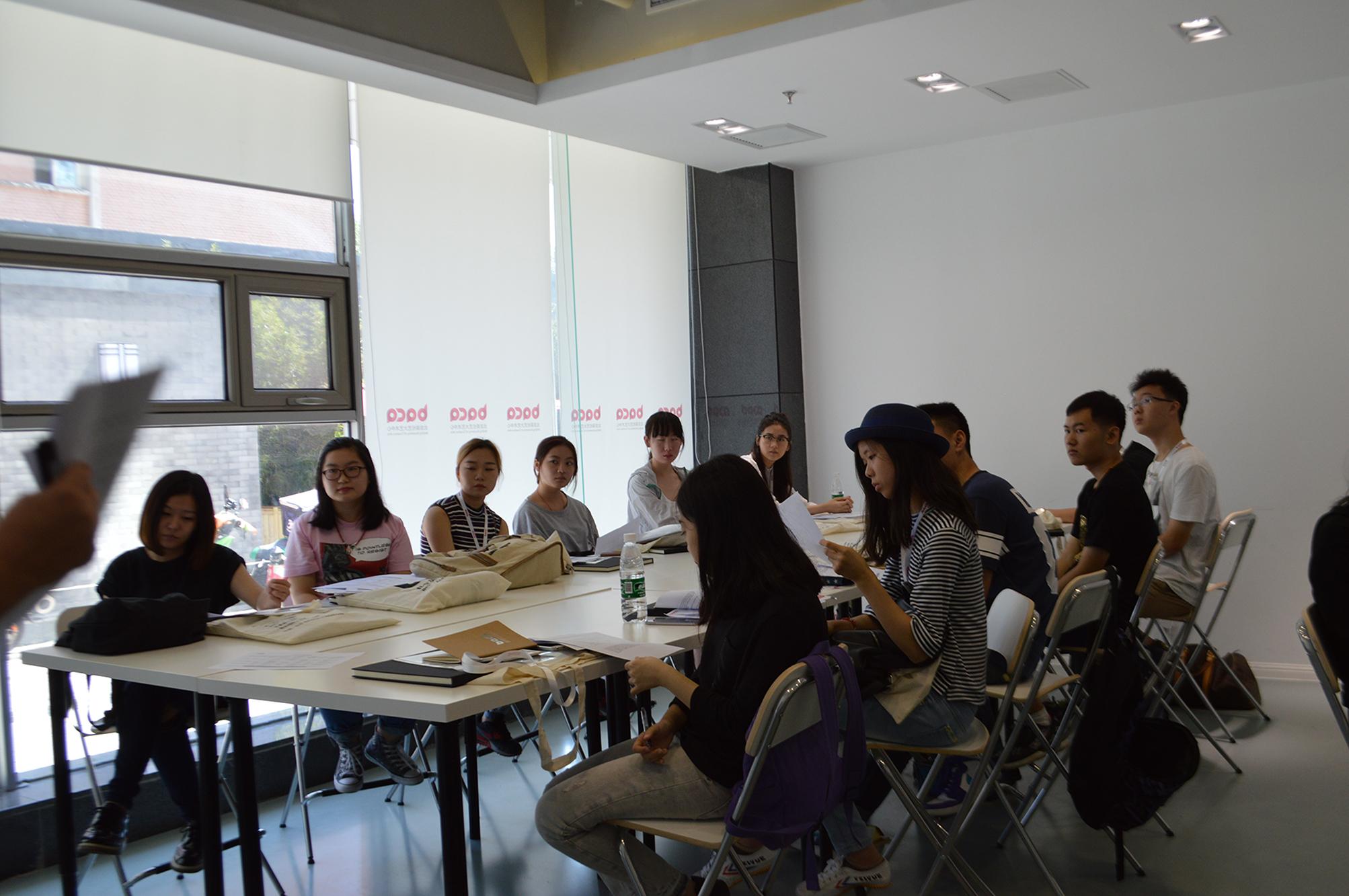 2017入学伦敦艺术大学—北京10月23日申请及作品集辅导公开课