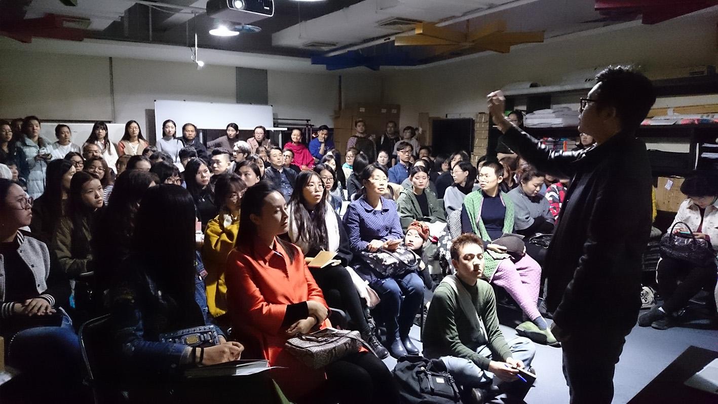 2017入学伦敦艺术大学—北京2月24日申请及作品集辅导公开课
