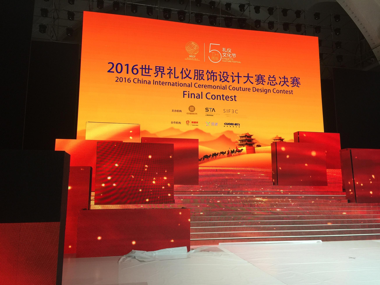 世界礼仪服饰设计大赛完美收官,伦敦艺术大学(北京)教学总监kevin出席