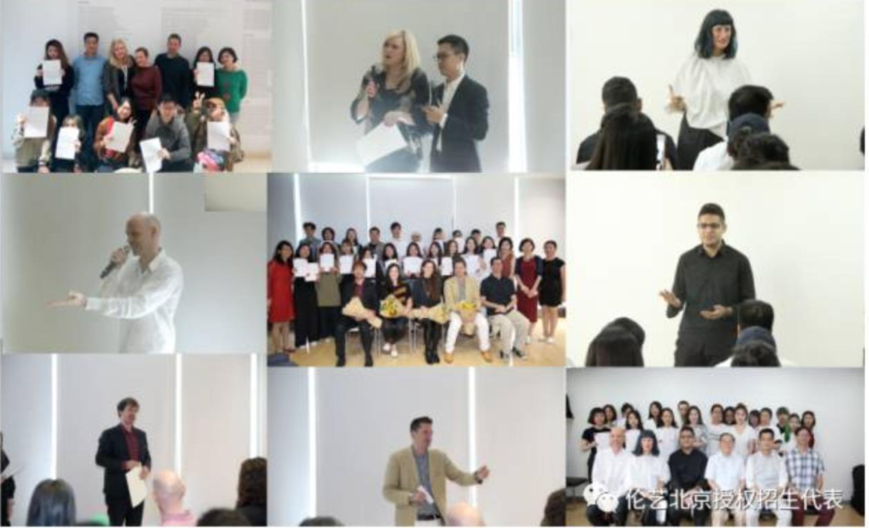 暑期活动|BACA 国际艺术课程中心  WHO AM I 毕业展
