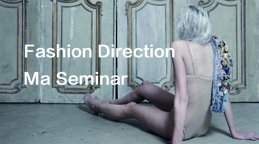 伦艺活动|2017年11月18日 伦敦艺术大学服装方向硕士申请研讨会