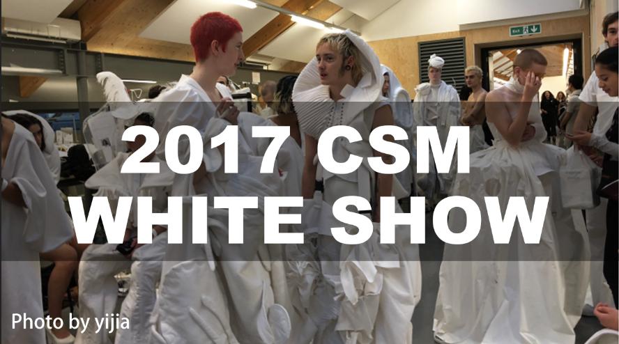 伦艺资讯|2017圣马丁WhiteShow白秀全网独家大片带你直击现场!