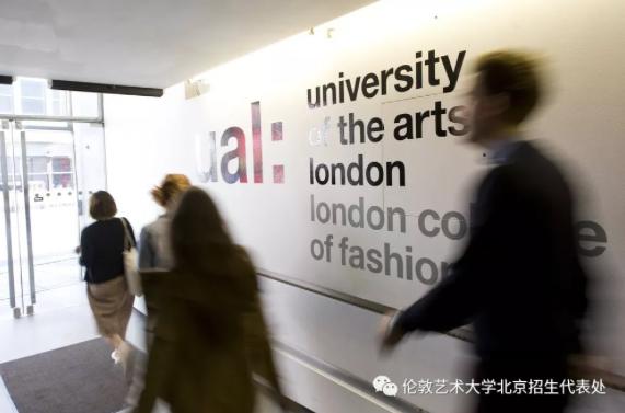 面试资讯 | 伦敦艺术大学首场面试 12月专场预约开始!
