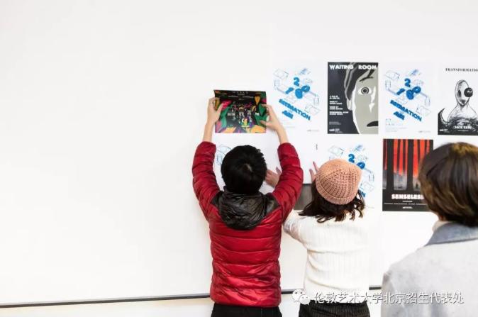 伦艺活动|10月伦敦艺术大学申请面试及作品辅导公开课