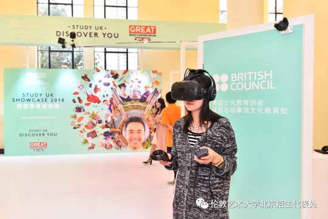VR虚拟现实游戏互动平台