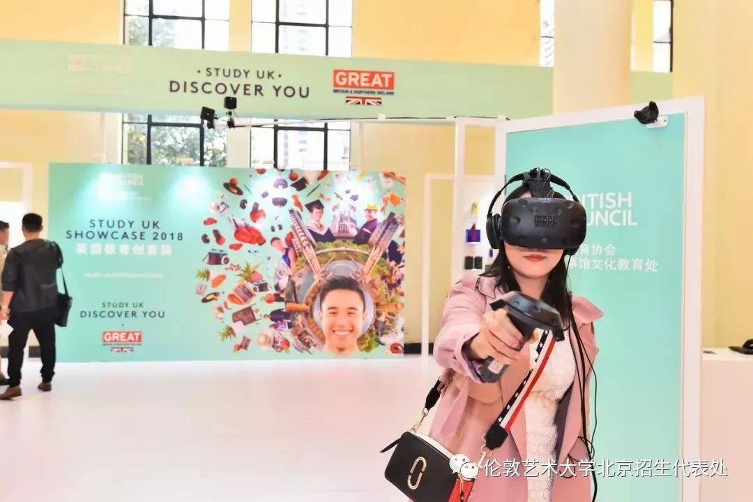 VR互动虚拟现实平台