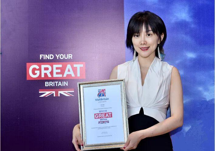 新一位中英友好大使祝羽捷:文字、影像、传播力