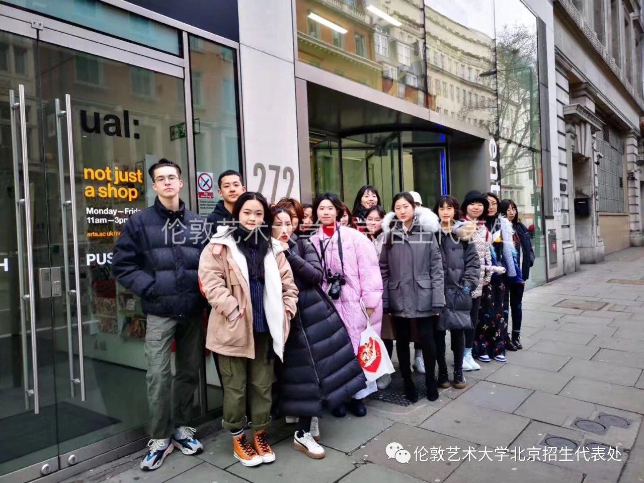 前线报道:第一站伦敦传媒学院 | 伦敦艺术大学寒假游学