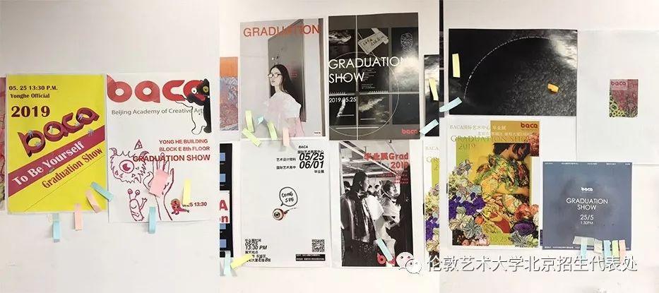 一大波伦艺新生原创海报来袭,走心设计请查收! | BACA毕业季