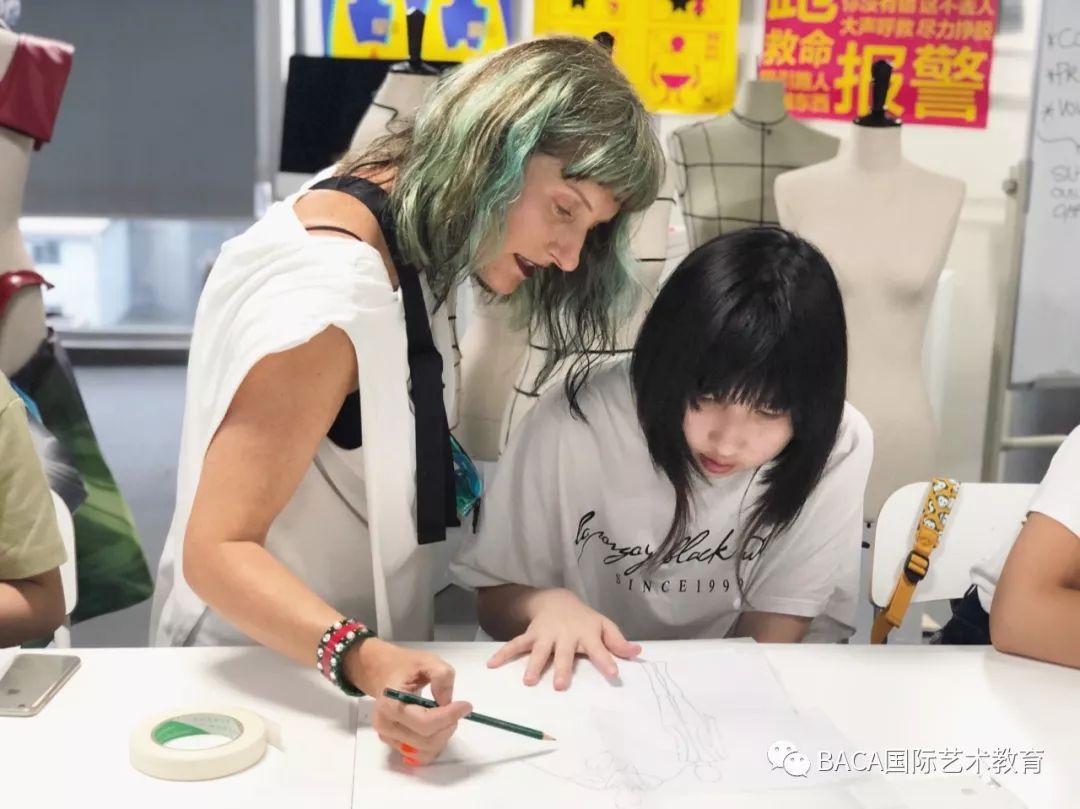 艺术设计学生