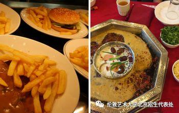 中西方饮食习惯
